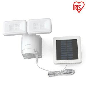 ソーラー式LED防犯センサーライト パールホワイト LSL-SBTN-800 送料無料 ライト らいと raito 灯り 灯 あかり 光 LED 防犯ライト 玄関ライト 玄関 アイリスオーヤマ