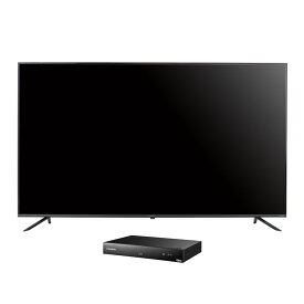 4Kテレビ ベゼルレス 65型 4K対応チューナーセット品 送料無料 テレビ 4Kチューナー セット TV 4K 65v 65型 4K対応 チューナー アイリスオーヤマ