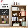 【コミック収納】スリムでおしゃれな本棚・キャスター・収納ケースのおすすめは?