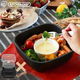 【IH対応】スキレットコートパン 6点セット SKL-SE6S SKL-SE6 スクエア ラウンド 送料無料 フライパン 鍋 フライパン 鍋 なべ セット 取っ手が外せる スキレット風 アイリスオーヤマ