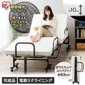 ベッド 折りたたみ電動リクライニングベッド OTB-BDH 送料無料 電動ベッド 折りたたみ リクライニングベッド 電動式 ベッド 折り畳み リモコン 組立て不要 完成品 折りたたみベット 介護 寝具