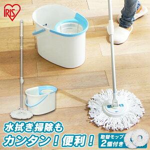 回転モップ アイリスオーヤマ 手回しタイプ KMT-420送料無料 青 モップ フローリング 床掃除 くるくる 脱水 拭き掃除 大掃除 らくらく おしゃれ