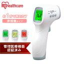 体温計 赤ちゃん ピッと測る体温計 DT-103 送料無料 体温計 時短 衛生 医療機器 医療 検温 体温 記録 ボタン 液晶 短…