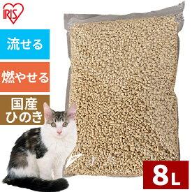 猫砂 トイレに流せる ひのき おから 木製 ひのきの猫砂 8L 6袋セット アイリスオーヤマ