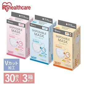 【3箱セット】マスク 不織布 ディスポーザブル プリーツマスク 小さめサイズ ふつうめサイズ 学童サイズ 20PN-30PS【iris_dl】