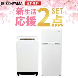 [安心延長保証対象]家電セット 新生活 2点セット 冷蔵庫 118L + 洗濯機 5kg 送料無料 家電セット 一人暮らし 新生活 新品 アイリスオーヤマ[kadenn]