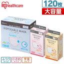 【10%ポイントバック】マスク 不織布 小さめサイズ ふつうサイズ 学童サイズ 120枚 20PN-120PMディスポーザブルプリー…