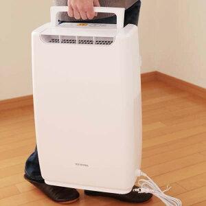 クーポンで10%OFF衣類乾燥除湿機デシカント式DDA-20アイリスオーヤマ衣類乾燥機本体省エネカビ対策小型一年中