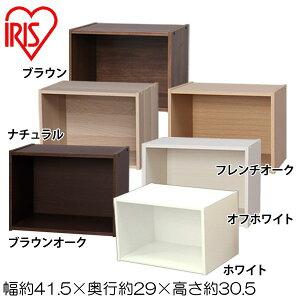 カラーボックスキューブボックスCBボックス1段アイリスオーヤマ収納家具収納棚収納ラック本棚おしゃれ
