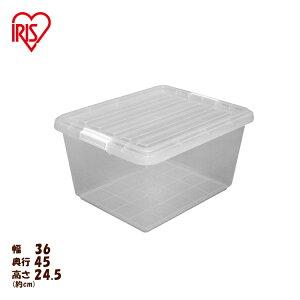 クリアボックス CB-25 アイリスオーヤマ 衣類収納ケース 衣装ケース 収納ボックス 押入れ プラスチック フタ付き