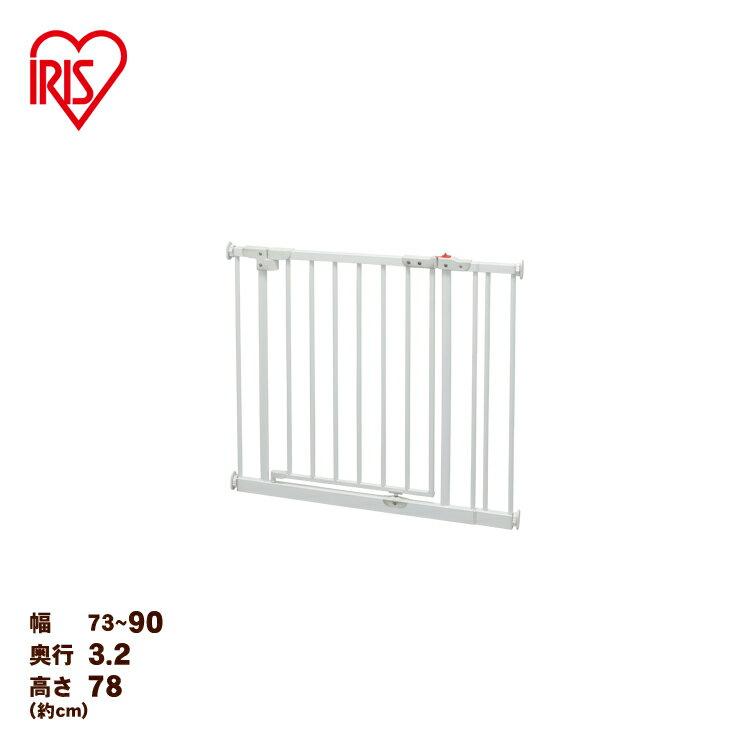 ペットゲート SPG-720A アイリスオーヤマ[cpir]