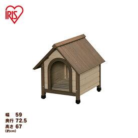 犬小屋 屋外用 ログハウス 中型犬 木製 ウッディ犬舎 アイリスオーヤマ