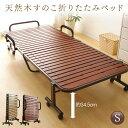 ベッド すのこ 折りたたみ すのこベッド シングル ハイタイプ OTB-WH ブラウン アイリスオーヤマ