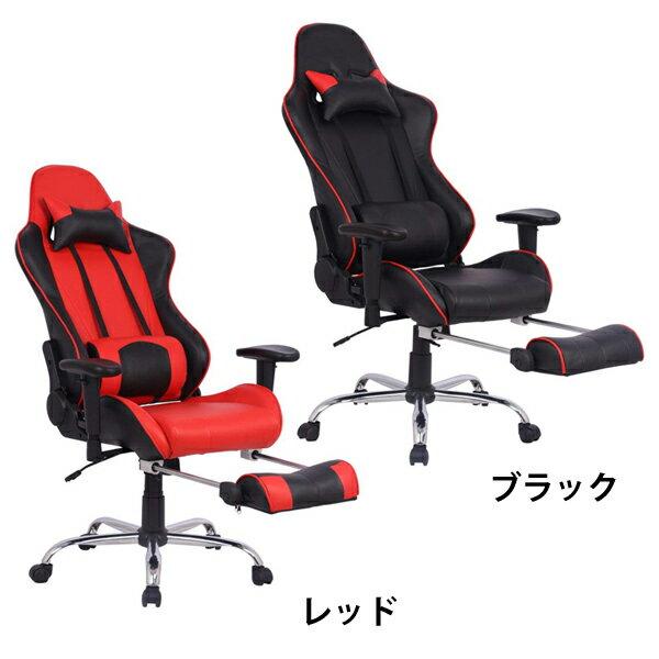 ゲーミングチェア GC-H001 送料無料 デスクチェア ブラック いす 椅子 リクライニング フットレスト付き 高さ調節【D】 アイリスオーヤマ