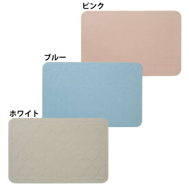 珪藻土バスマット BMD-6039S ピンク ブルー ホワイト 洗面所マット お風呂マット 足マット 速乾 吸水 おしゃれ 快適 清潔 消臭 あす楽