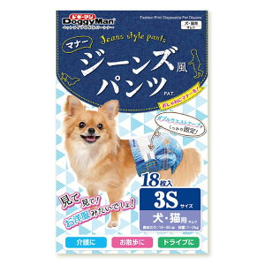 ジーンズ風パンツ3S18枚 犬 ドッグ おむつ オムツ マナー おしゃれ お出かけ ドギーマンハヤシ 【D】