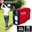 レーザー距離計 レッド PLM-600-R 送料無料 ゴルフ ゴルフ用品 シンプル 飛距離表示 ピンサーチ Fogサーチ スピード測…