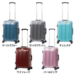 イケかるストッパー ALI-1031-18S 送料無料 スーツケース キャリーケース キャリーバッグ トラベルキャリー ハードキャリー 機内持ち込み かわいい 1〜2泊 35L 旅行 メンズ レディース レディス