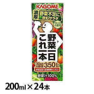 【24本】野菜一日これ一本 200ml 3419カゴメ 野菜ジュース これイチ リコピン 朝食 無添加 安心 栄養 健康 カゴメ 【D】〔honn〕
