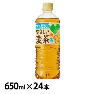 【24本】GREEN DA・KA・RAやさしい麦茶 650ml 冷凍兼用 FDM69サントリー DAKARA 麦茶 冷凍 サントリー 【D】【代引き不可】