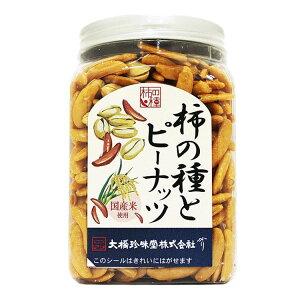 柿の種とピーナッツ 255g 大橋珍味堂 ポット 柿の種 パーティー 醤油 【D】