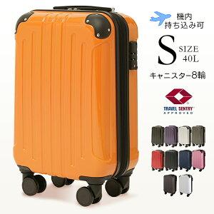 キャリーバッグ スーツケース キャリーケース 機内持ち込み Sサイズ 40L TSAロック ダイヤル式 キャリーバック ダブルキャスター kd−sck 機内 軽量 超軽量 小型 旅行 バッグ Sサイズ ブラック