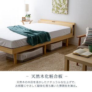 \P15倍!4日から11日迄/棚付きベッドシングルTKSB-S送料無料すのこベッドベッドベット棚付きコンセント高さ調整本棚木製シンプルおしゃれ寝具インテリア家具ブラウンナチュラル【D】