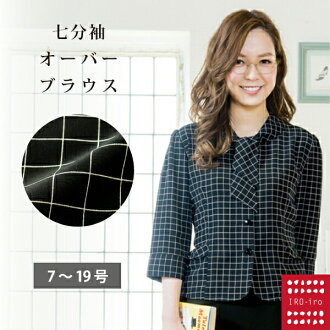 Office uniform overblouse blouse I2071 three-quarter sleeves overblouse (ribbon Thailand bow tie) color: The Blouse office uniform ol shirt Lady's which a black X white check office uniform ol office work uniform company uniform work office uniform good