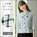 I2103七分袖オーバーブラウス(リボン風襟)