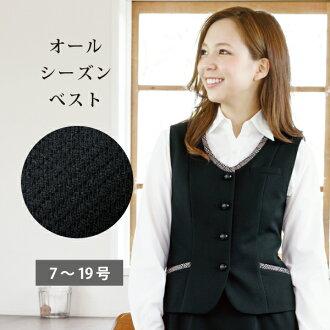 I1060-2 best color: black cute Office uniform Office uniform work work clothes Office uniform Office clothes best]