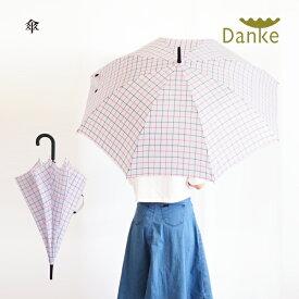 アンブレラ(レッド×ブルー)IDWZ1710【Danke】ダンケ・傘・チェック柄UVカット/晴雨兼用/かわいい傘/おしゃれ