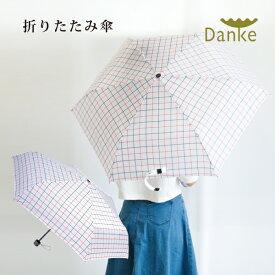 フォールディングアンブレラ(レッド×ブルー)IDWZ1810【Danke】 ダンケ・折りたたみ傘・チェック柄 傘 レディース おしゃれ