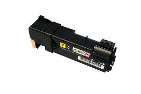 (2本以上の注文でお願いします) NEC (日本電気) PR-L5700C-16 Y/イエロー【高品質の国内リサイクルトナー・1年保証・即納可能】 ( Enex : エネックス Exusia : エクシア 再生トナーカートリッジ )