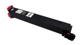 EPSON (エプソン) LPC3T14 M / マゼンダ 【高品質の国内リサイクルトナー・1年保証・即納可能】 ( Enex : エネックス Exusia : エクシア 再生トナーカートリッジ )
