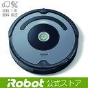 【1/22 09:59迄 ポイント5倍】ロボット掃除機 ルンバ641 送料無料 日本正規品