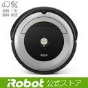 【〜4/28 09:59 スマートフォンエントリーでポイント10倍!】ロボット掃除機 ルンバ690 送料無料 日本正規品