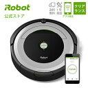 【クリアランス】アイロボットロボット掃除機 アプリ対応 ルンバ690【送料無料】【日本正規品】【メーカー保証】