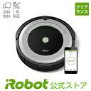 【クリアランス】アイロボットロボット掃除機 ルンバ690【送料無料】【日本正規品】