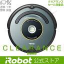 ロボット掃除機 ルンバ654 送料無料 日本正規品 クリアランス ペット