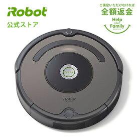 アイロボット ロボット掃除機 ルンバ643 【送料無料】【日本正規品】【メーカー保証】