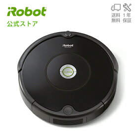 ルンバ606 アイロボット ロボット掃除機 irobot 自動充電 フローリング カーペット 遠隔操作 ブラック 掃除 掃除機 クリーナー 【送料無料】【日本正規品】【メーカー保証】