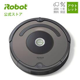 【P10倍 7/5 23:59迄】【アウトレット】ルンバ643 アイロボット ロボット掃除機 【送料無料】【日本正規品】【メーカー保証】