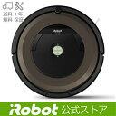 ロボット掃除機 ルンバ890 送料無料 日本正規品