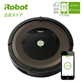 【リファービッシュ(中古再生)品】アイロボット ロボット掃除機 ルンバ890【送料無料】【日本正規品】【メーカー保証】