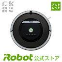 【エントリーでポイント5倍!(14日AM10時〜17日AM10時)】【アウトレット】アイロボットロボット掃除機 ルンバ870【送…