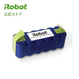 4419696 iRobot XLifeバッテリー【送料無料】【日本正規品】