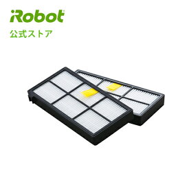 4419697 ダストカットフィルター(2個セット)【日本正規品】