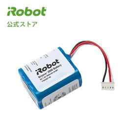 4449273 フロアモッピングロボット ブラーバ300シリーズ用バッテリー 【日本正規品】