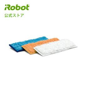 4503471 クリーニングパッド(洗濯可能)3枚セット(各1枚)【日本正規品】