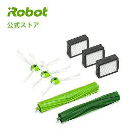 ルンバ 交換パーツキット「iシリーズ」「e5」4651233 アイロボット irobot セット【公式ストア】【メーカー保証】【日本正規品】【送料無料】